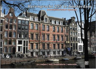 Herengracht 255, Amsterdam