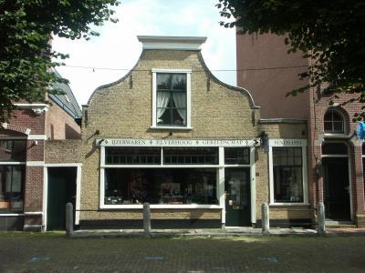 Voorstraat 17, Voorschoten